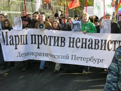 Марш против ненависти власти отказываются согласовывать
