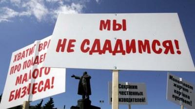 О бюджете Петербурга на 2010-2012 годы: Открытое обращение налогоплательщиков-предпринимателей