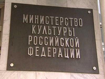 «Остров Крым» потребовал мобилизации деятелей культуры