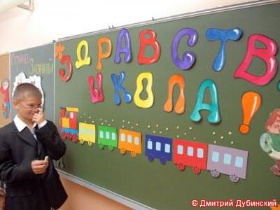 От властей требуют наложить вето на радикальное перекраивание школьной программы