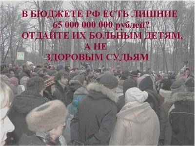 Петербургское отделение движения «Солидарность» против перевода судов