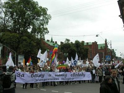 Правозащитный совет Петербурга о ситуации в стране