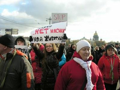 Смольный не хочет согласовывать марш против ненависти, насаждаемой государством