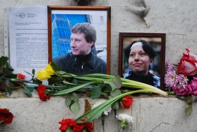 Заявление петербургских правозащитников в день памяти Маркелова и Бабуровой