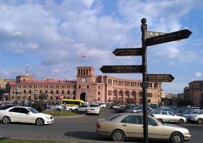 Феномен Еревана