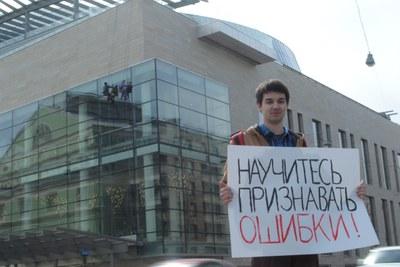 Федор Горожанко vs Мариинка-2