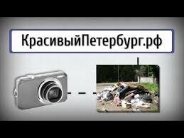 """Первый год """"Красивого Петербурга"""""""