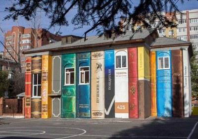 """Тюменский стрит-арт: """"Твой город, люби его, помни о нем"""""""