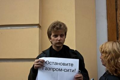 """Комиссия по ПЗЗ разрешила """"Охта центру"""" высоту в 403 метра"""