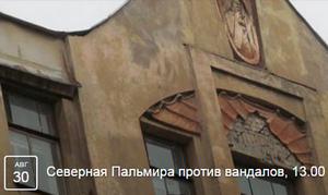Народный сход на Лахтинской