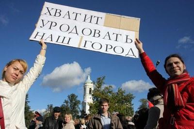 Октябрьский 2013 марш в защиту Петербурга