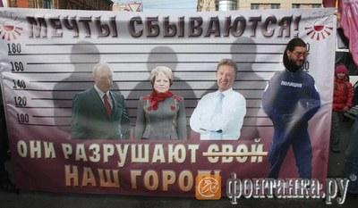 Осталось три недели до конца Петербургской Трои