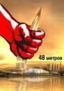 """Смольный и оппозиция согласовали формат """"Марша в защиту Петербурга"""""""