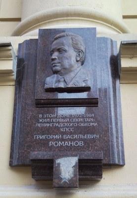 Установка этой доски – пощечина Петербургу