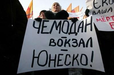 На Охтинском мысу доводят ситуацию до необратимой: Комментарии Александра Марголиса
