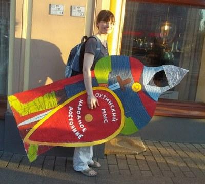 Пикет за создание археологического музея на Охте