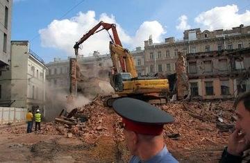 Преступление против исторического и культурного наследия