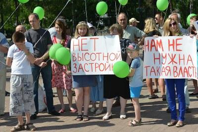 Протесты во Всеволожске