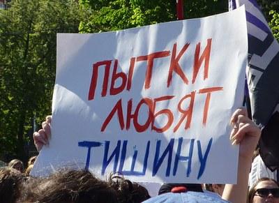 «ФСБ пытает – власти покрывают»
