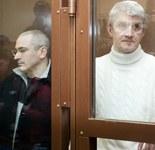 Международная Амнистия ответила судье Данилкину