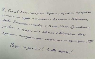 Политзаключенный Олег Сенцов объявил бессрочную голодовку