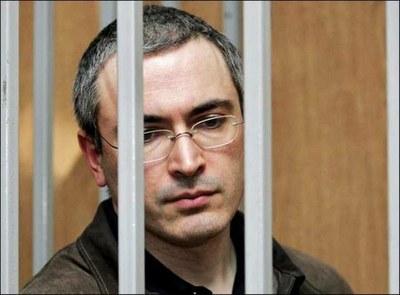 Решение Страсбурга по аресту и первому процессу Ходорковского