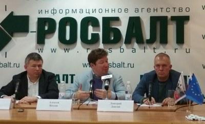 «Русь Сидящая» открыла юридическую клинику в Петербурге