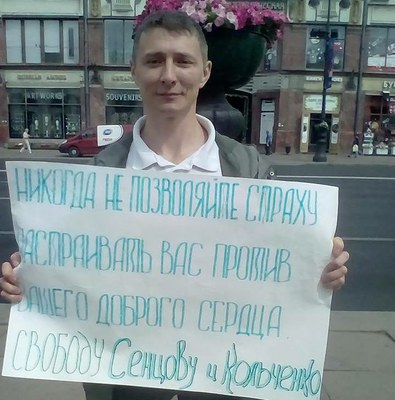 #SaveOlegSentsov в Петербурге